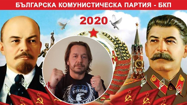 Демби пласира календар със Сталин