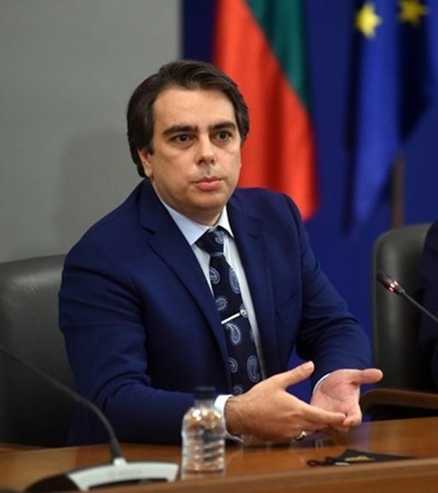 Държавата търси от фирми на Божков над 693 млн. лв, събрала е едва 34 млн лв.