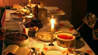 На Бъдни вечер подреждаме богати трапези за плодородна година