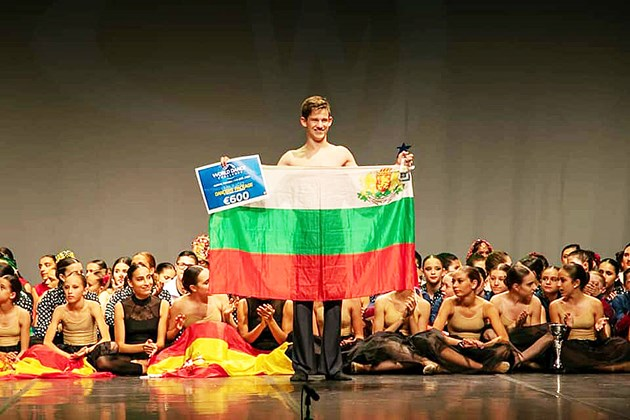Наш танцьор световен шампион