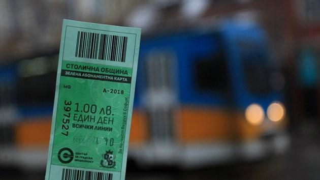 """Без """"зелен билет"""" в София"""