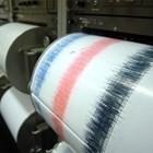 Силно земетресение разлюля Атина