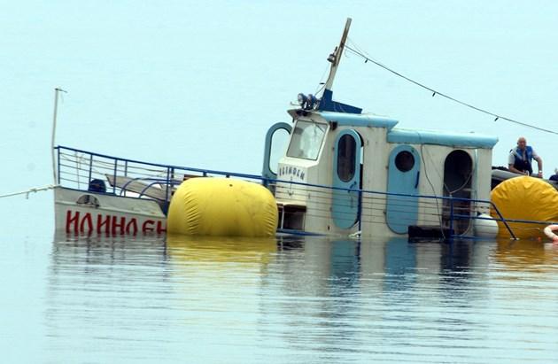 """5 млн. лв. чакат наследниците на удавниците от кораба """"Илинден"""""""