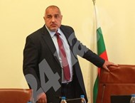 Борисов: Отпускаме над 3 млн. лв. за детско здравеопазване