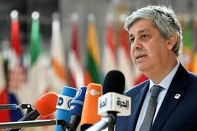 Еврогрупата се споразумя за бюджет на еврозоната в размер на 17 млрд. евро
