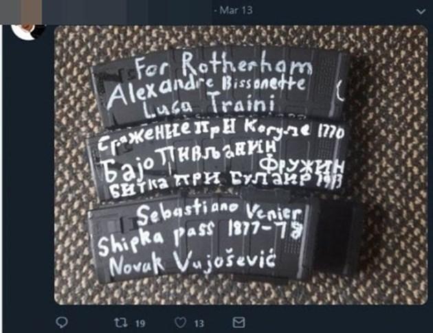 Имало и надписи на български по оръжието на екстремистите в Нова Зеландия