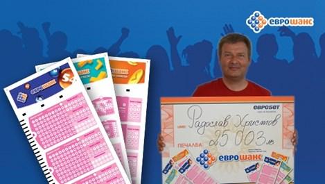 Страхотен късмет! Пловдивчанин спечели 25 003 лева от Еврошанс!