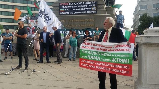 Втори ден протестиращи искат оставката на правителството