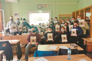 С учениците от ПГАТ гр. Павликени