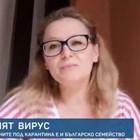 Българка, блокирана в хотел в Тенерифе заради коронавируса: Не ни дават да излизаме