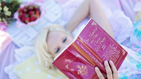 Книгите, които всяка жена трябва да прочете