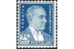 Една от най-тиражираните марки с образа на Мустафа Кемал, чийто автор е Христо Лозев.