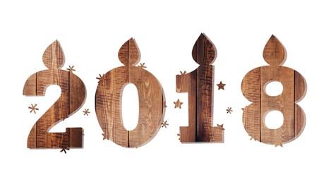 Честита 2018 година!