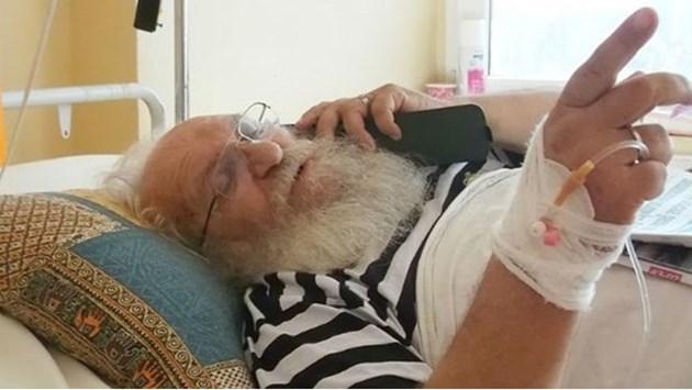 Отец Иван на легло