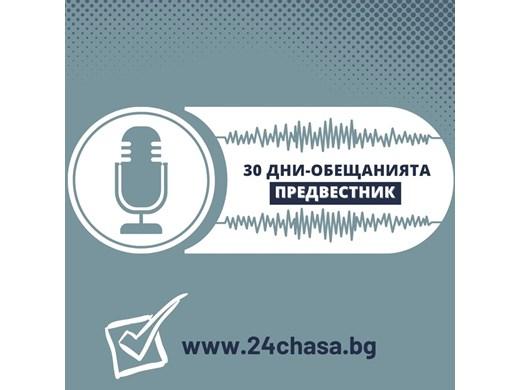 Младите ще гласуват ли повече от родителите си на 14.11. - предизборен подкаст, еп.3