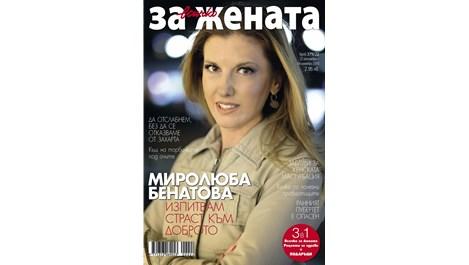 """Миролюба Бенатова застана пред камерата на оператора на """"Съдилището"""""""