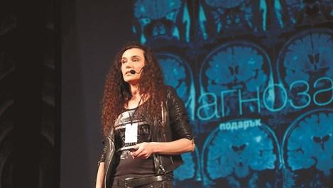 Биляна Савова: Диагнозата ми беше най-хубавият урок по живеене