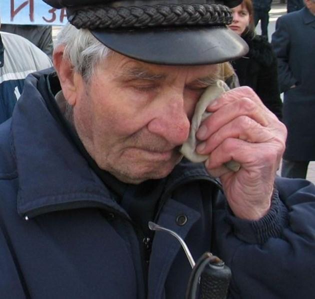 213027a65fb Дядо се прости със 7 бона - България Днес
