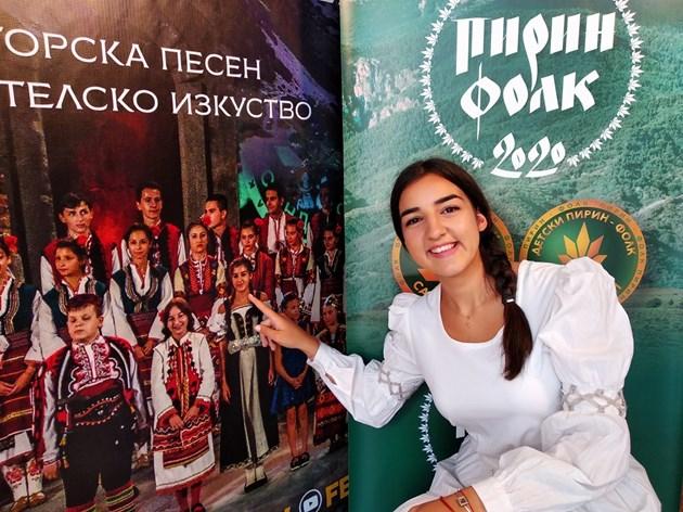 """Oт 8 до 80-годишни са кандидатите за участие в """"Пирин Фолк"""" Сандански 2020"""