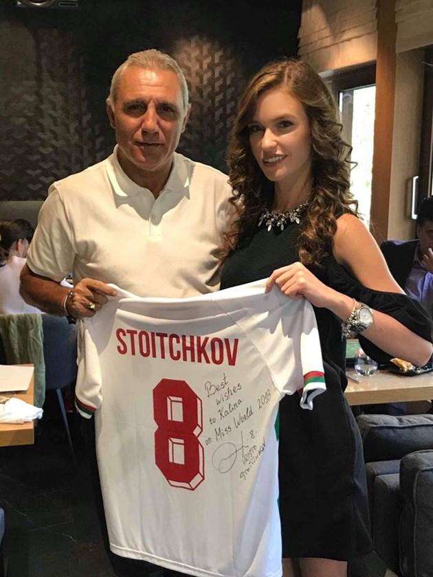 Стоичков с армаган за Мис България