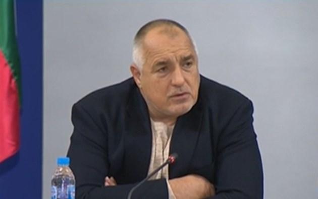 Борисов: Имаме пари за около 3 месеца