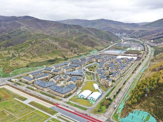Олимпийското село в Пекин ще бъде открито на 27 януари 2022 г.