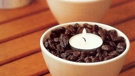Дом с мирис на кафе