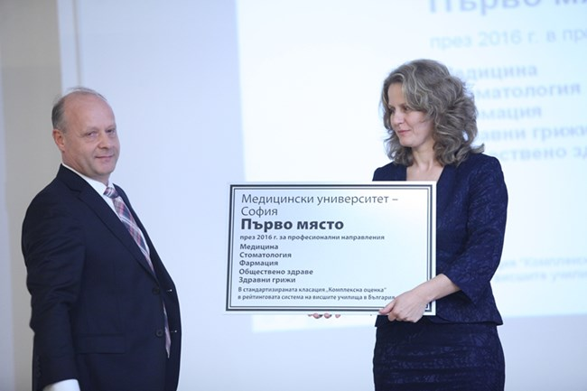 Зам.ректорът на Медиценския университет в София проф. Тихомира Златанова бе наградена от собственика на Софиямед Михаил Тиков.