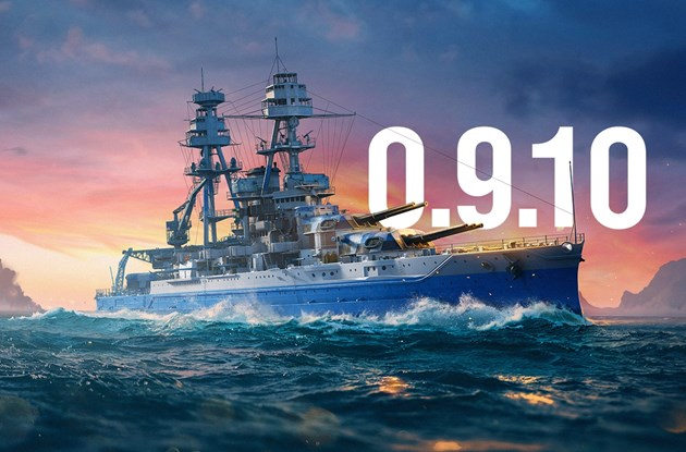 World of Warships пуска нова битка