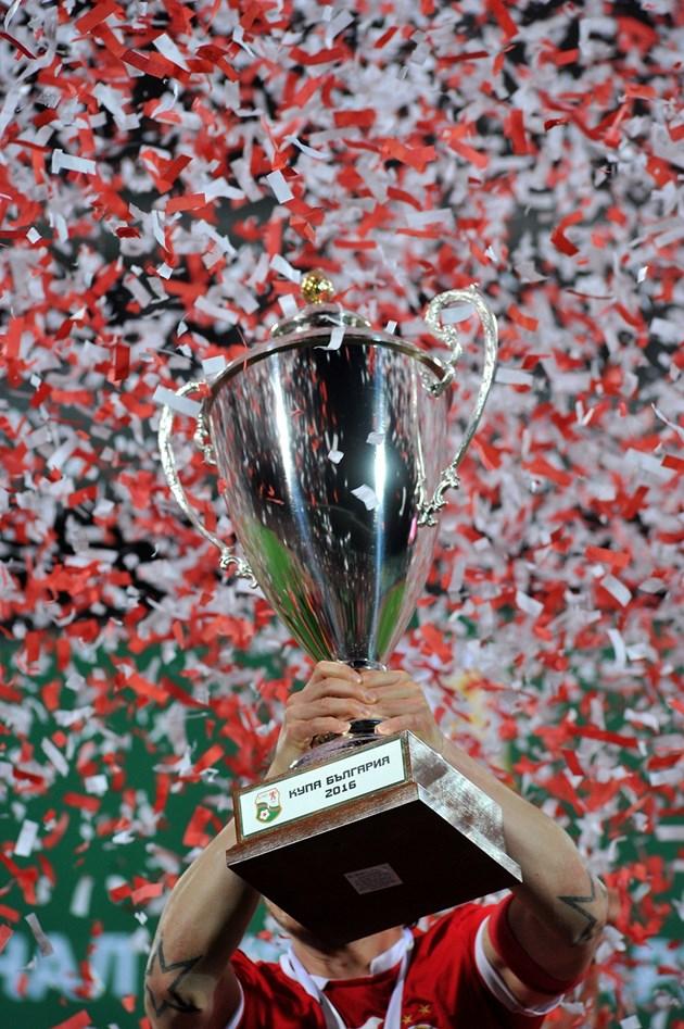 За купата на България: лек жребий за фаворитите