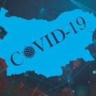 """577 са случаите на COVID-19 у нас, 36-годишен мъж е починал в """"Пирогов"""""""