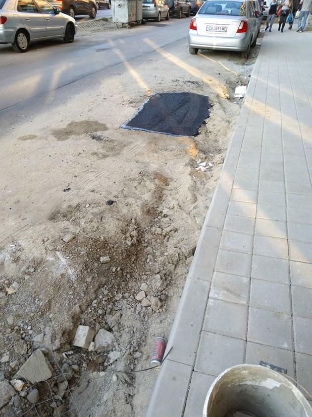 Пореден асфалтов шедьовър