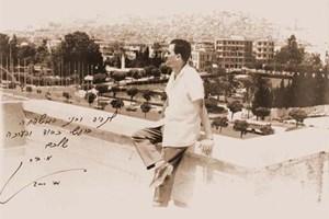 Шпионинът на Мосад в резиденцията си в Дамаск, 1963 г.