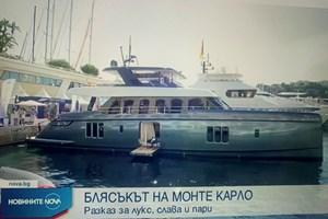 Яхтата на Рафаел Надал. СНИМКА: СТОПКАДЪР НОВА ТВ