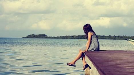 Ръководство за ползване на самотата