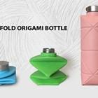 БГ оригами бутилка - хит в иновациите