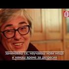 Паулина Лазарова гони депресия с 30 000 календарчета