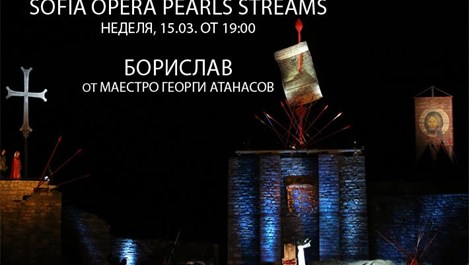 Софийската опера ще излъчва онлайн перлите от архива си