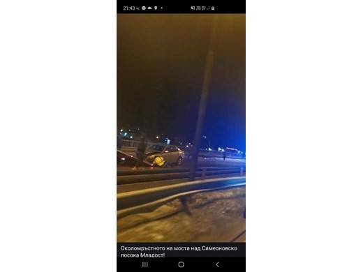 """""""Черен лед"""" и несъобразена скорост зад верижната катастрофа в София"""