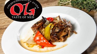 Средиземноморската кухня – изкуството да се наслаждаваш на храната и живота