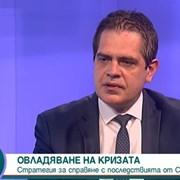 Лъчезар Борисов: За засегнатите бизнеси мерките за подпомагане продължават