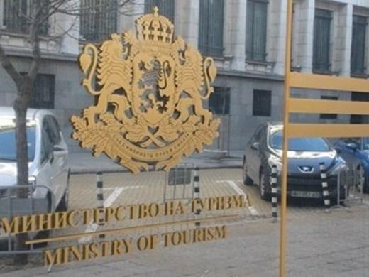 Затварят Министерството на туризма заради служителка с коронавирус