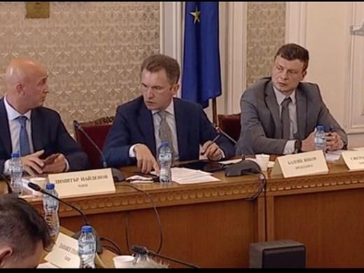 """Комисията за казуса """"Росенец"""" изслушва представители на община Бургас"""