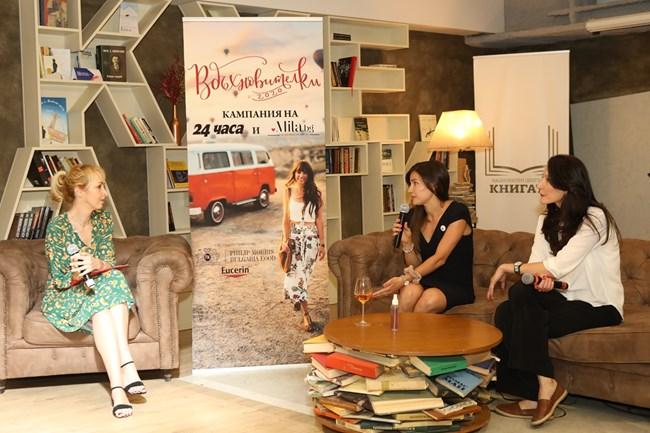 Мила Иванова (вляво) заедно с Олга Минева, основател на Emprove (в средата), и Валентина Димитрова, фамилен терапевт и ментор във фондацията