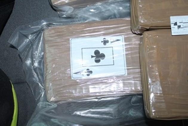 """Нови над 250 кг кокаин са намерени в """"Студентски град"""" в София"""