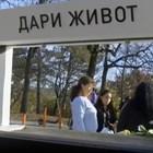 Откриват чешма в памет на донори
