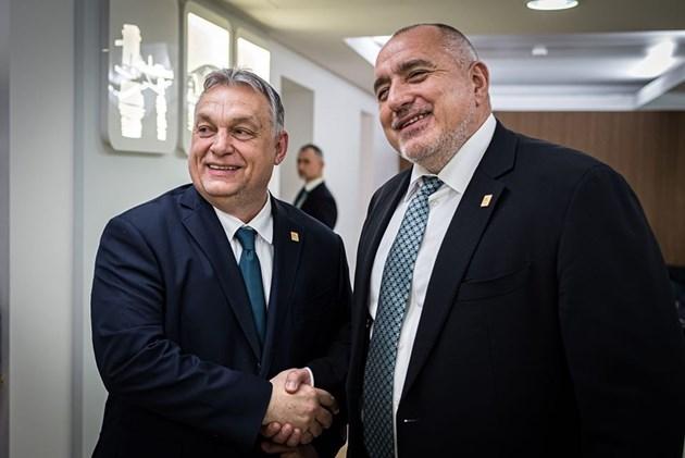 Борисов обсъжда преговорите за новия евробюджет с Макрон и Орбан (Снимки и видео)