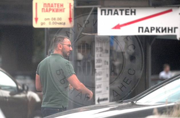ФрапиранХекимян