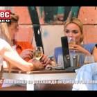 Рая Пеева се разхлажда с бяло винце