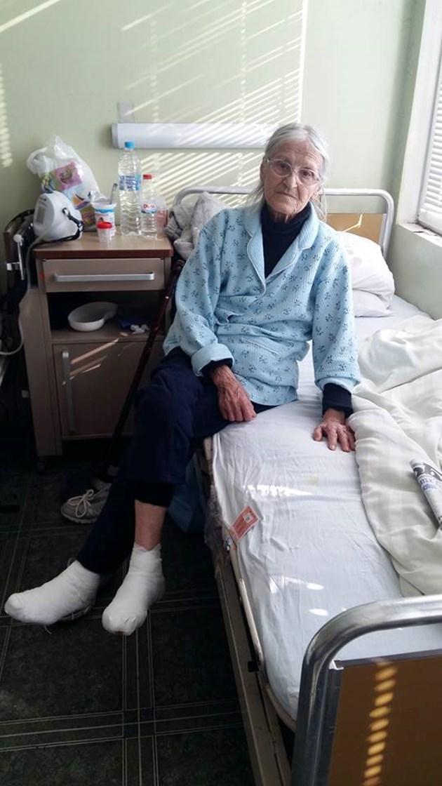 Духът на българската Майка Тереза спасява бабата затворник